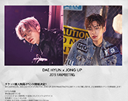 DAEHYUN, JONG-UP 2019 FANMEETING (サイン会)