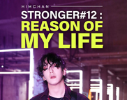STRONGER#12:REASON OF MY LIFE